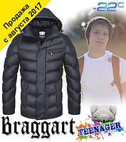 Зимняя куртка брендовая на мальчика