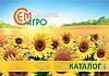 Каталог подсолнечника, кукурузы и рапса с технологиями выращивания
