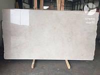 Crema Marfil Primera, мрамор первого качества 30 мм