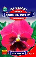 Семена Виолы Долина Роз F1 красно-малиновая d=6 - 8 cm