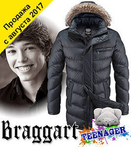 "Зимняя куртка на мальчика, Braggart - ""Aggressive"""