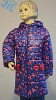 Пальто детское демисезонное (Размер: 92-98-104 см)