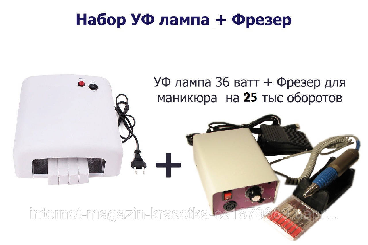 Лампа 36W + Фрезер Lina ММ-25000