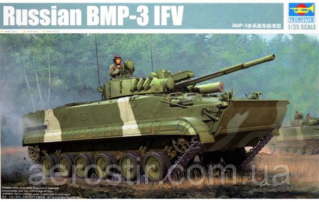 BMP-3 IFV 1/35 TRUMPETER 01528