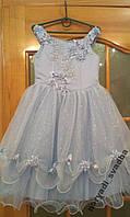 Блестящее голубое детское платье с цветами на 4-6 лет