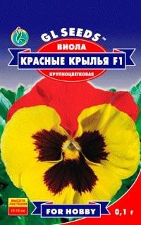 Семена Виолы Красные Крылья F1 d=6-8cm крупная, красная с желтым