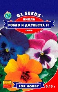 Семена Виолы Ромео и Джульетта d=6 - 8 cm крупноцветковая смесь