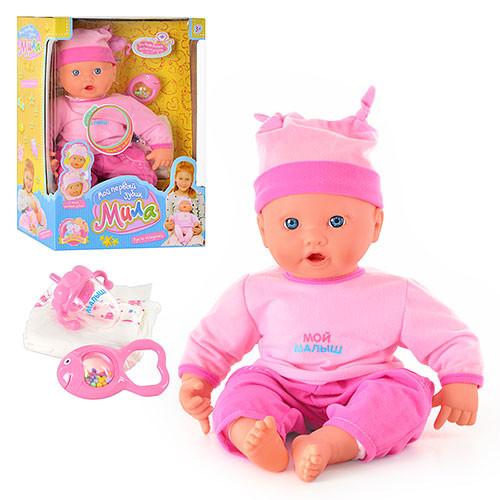 Пупс интерактивный Baby Born 5259