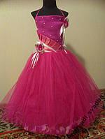 Шикарное детское платье на 4-7 лет цвета фуксии