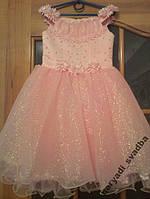 NEW! Блестящее розовое детское платье на 3-4 года