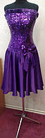 Яркое темно-фиолетовое коктейльное платье, р.42-46