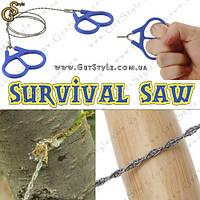 """Карманная пила - """"Survival Saw"""""""