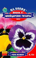Семена Виолы Швейцарские гиганты F1 d=6 - 8 cm смесь