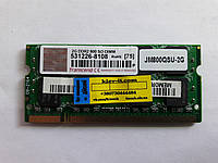 Оперативная память Trancend DDR2 2GB SODIMM 800MHz