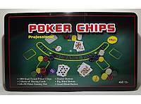 Набор для игры в покер в метал. упаковке (300 фишек+2 колоды карт+полотно)