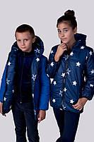 Стильная куртка на подростка двухсторонняя со звездами на рост 122-128; 128-134; 134-140; 140-146 (2 цвета)