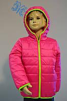 Курточка подростковая демисезонная (Размеры: 122, 128, 134, 140)