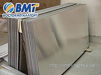 Алюминиевый лист 1,5 мм 1050 (АД0), фото 1