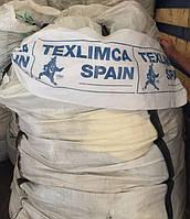 Секонд хенд оригинал Texlimca