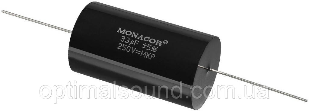 Monacor MKPA-330 | 33 mF Полипропиленовый конденсатор