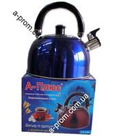Чайник з нержавіючої сталі 2,5 л