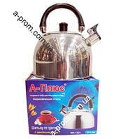 Чайник з нержавіючої сталі 3,5 л