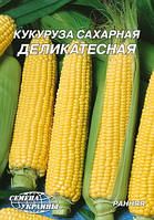 Гигант Кукуруза Деликатесная 20г. ТМ Семена Укр.