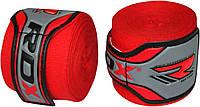 Бинты боксерские RDX 4.5m красные