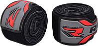 Бинты боксерские RDX 4.5m черные