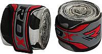 Бинты боксерские RDX 4.5m милитари, фото 1