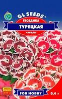 Семена Гвоздика турецкая махровая, двухлетняя