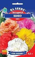 Семена Гвоздики Шабо смесь окрасок d=4-6cm многолетние