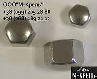 Гайка низкая глухая М5 DIN 917 нержавейка А2, А4
