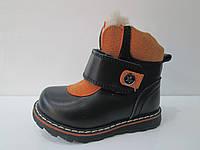 Детская зимняя обувь оптом.Сапоги для мальчиков от фирмы-Солнце  разм (с 22-по 27)