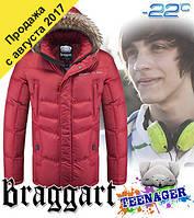 Куртки подростковые спортивные зимние