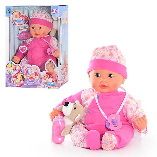 Пупс интерактивный Baby Born 5377