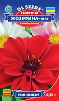Семена Георгины Жозефина d=14-16cm крупноцветковая смесь