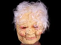 """Латексная маска """"Старуха""""- маска на Хэллоуин!"""