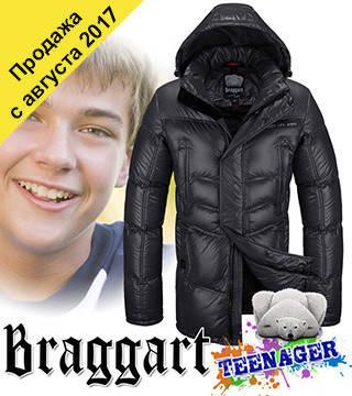 Куртки подростковые хорошие зимние, фото 2