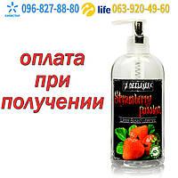 Гель- смазка аромат клубники c дозатором 200 ml