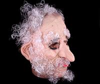 """Резиновая маска """"Старик"""" с бородой  и усами - маска на Хэллоуин!"""