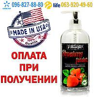 Лубрикант гель смазка водная основа Клубника 200 ml смазка Strawberry passion