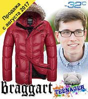 Куртки подростковые современные зимние