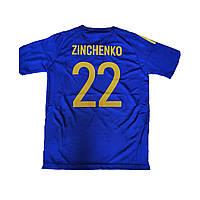 Детская футбольная форма Ukraine Zinchenko#22 CO-3900-UKR-16B-Z