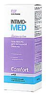 Гель-масло для интимной гигиены Elfa Pharm  Intimo+med Comfort рН 4,5 - 200 мл.