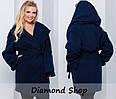 Женское пальто, кашемир,на подкладке (барбери), р-р универсальный 48-52