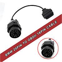 Кабель адаптер переходник для BMW с 20 pin на OBD2 (to OBD 2 16 pin)