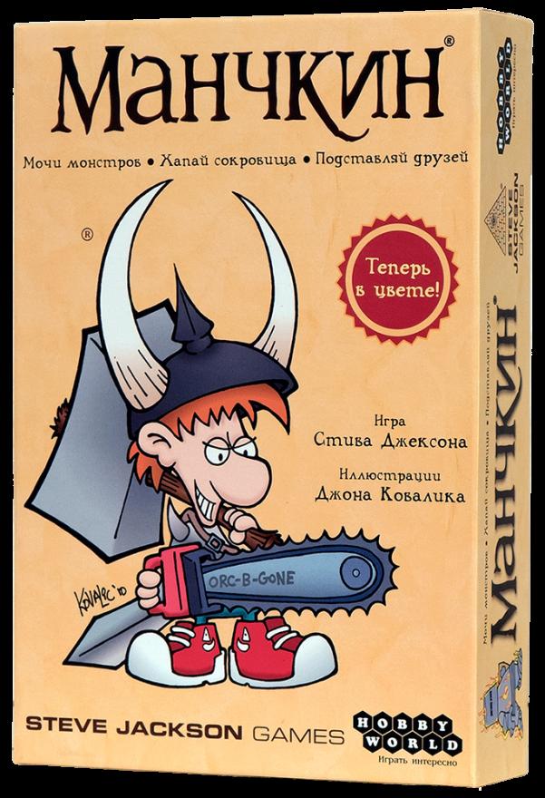 Настольная игра Hobby World Манчкин (Munchkin) рус.