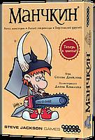 Настольная игра Hobby World Манчкин (Munchkin) рус., фото 1