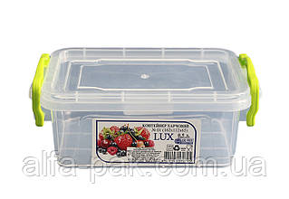 Контейнер пластиковый Lux 0,5 л